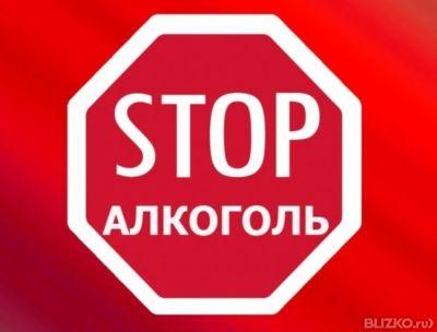 Алкоголизм лечение в н новгороде лечение алкоголизма новомосковск тульская область