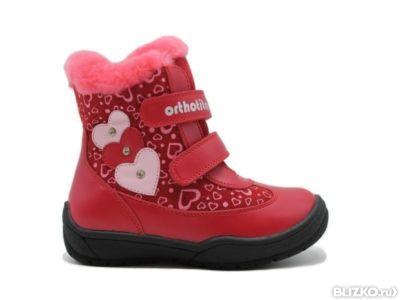 Ботинки детские ортопедические зимние