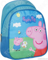 ebd887058153 Купить детский рюкзак в Санкт-Петербурге, сравнить цены на детский ...
