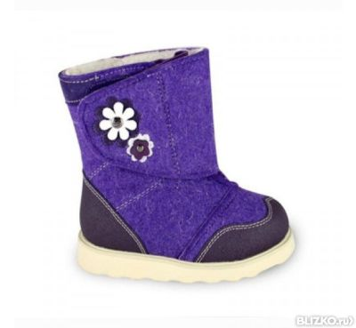 d1be5306c Ортопедическая обувь детская зимняя Сурсил-орто А43-056 в ...