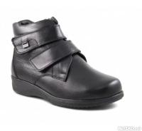 8c0669a19e55 Женская обувь 39 размера купить, сравнить цены в Екатеринбурге - BLIZKO