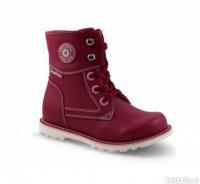 237cc6a3a Ортопедическая детская обувь для девочек купить, сравнить цены в ...